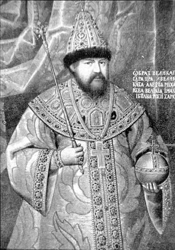 Aleksey Mikhailovich