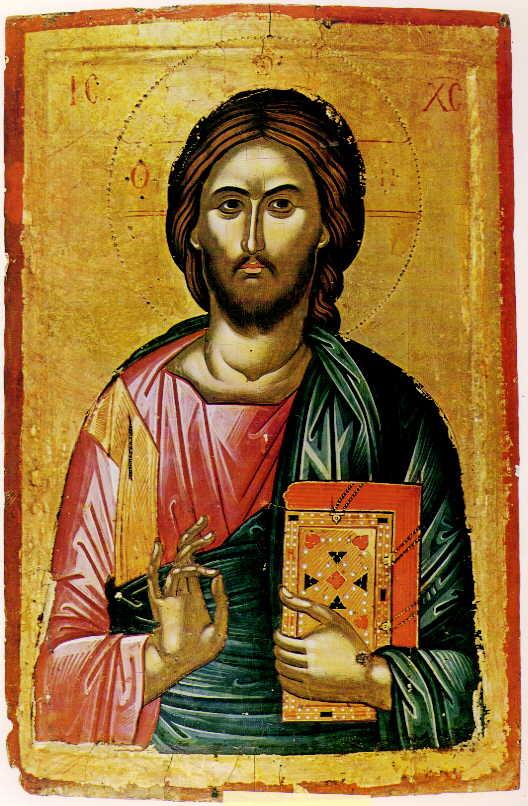 compendium of the catholic church pdf