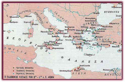 Maps of europe page 42 stormfront ancient greek ancestry today gumiabroncs Image collections