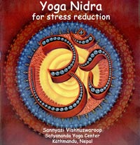 Supplies Yoga Nidra CD and Shiva Samhita