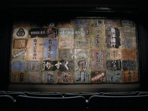 Nippon Kan stage curtain